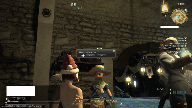 s_ffxiv_20150709_230524.png