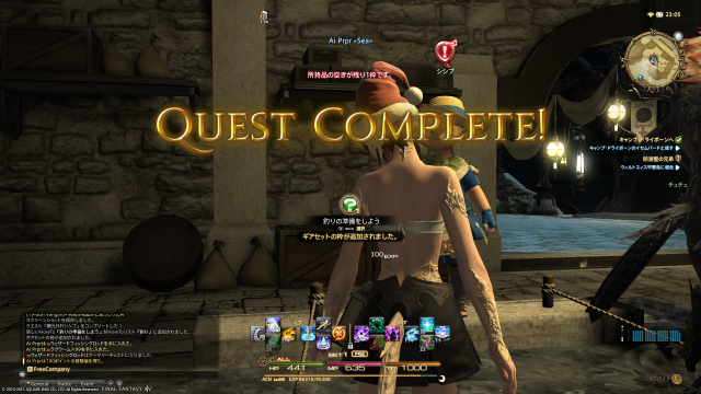 s_ffxiv_20150709_230554.png
