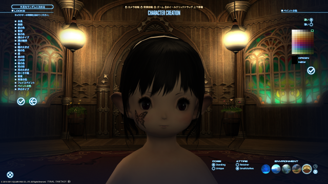 s_ffxiv_20150710_000432.png