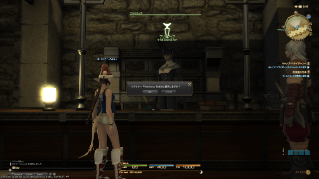 s_ffxiv_20150710_000932.png