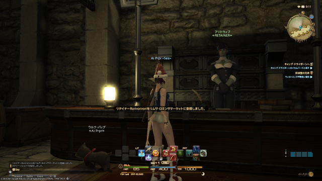 s_ffxiv_20150710_001105.png