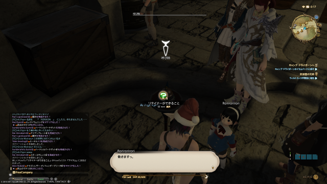 s_ffxiv_20150710_001746.png
