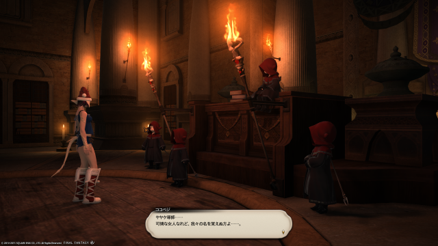 s_ffxiv_20150711_001729.png