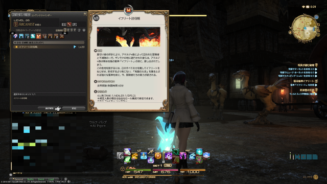s_ffxiv_20150711_002942.png