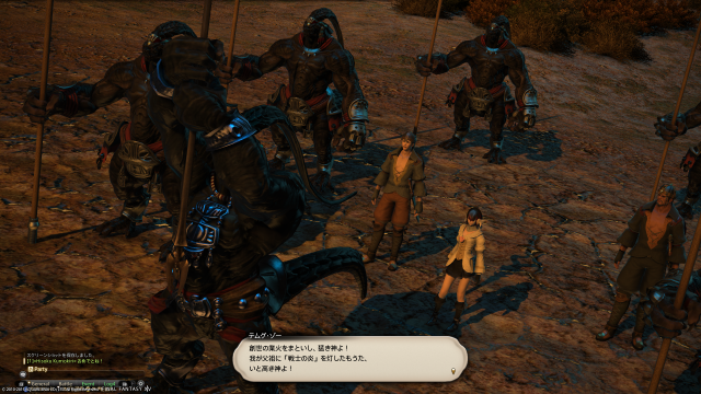s_ffxiv_20150711_003018.png