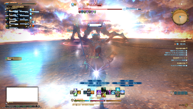 s_ffxiv_20150711_003357.png