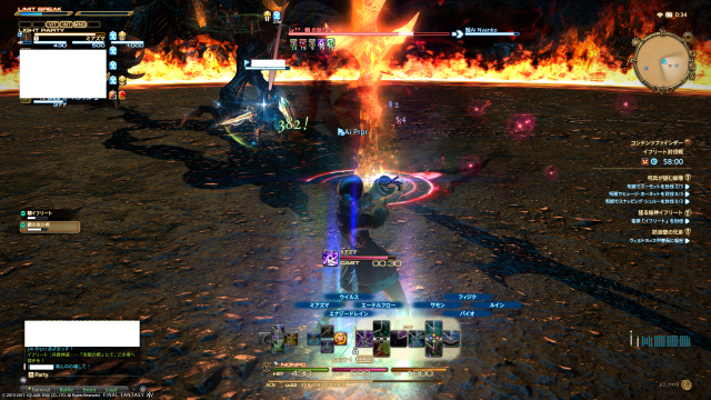 s_ffxiv_20150711_003441.png