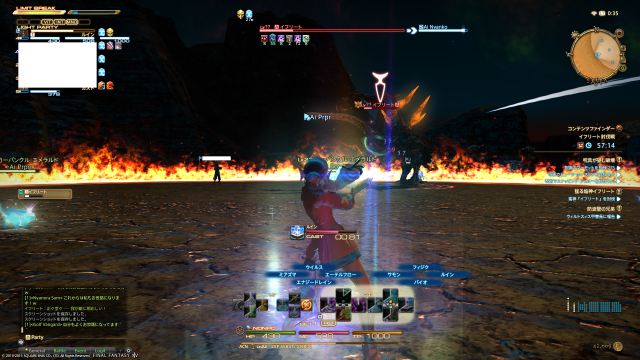s_ffxiv_20150711_003528.png