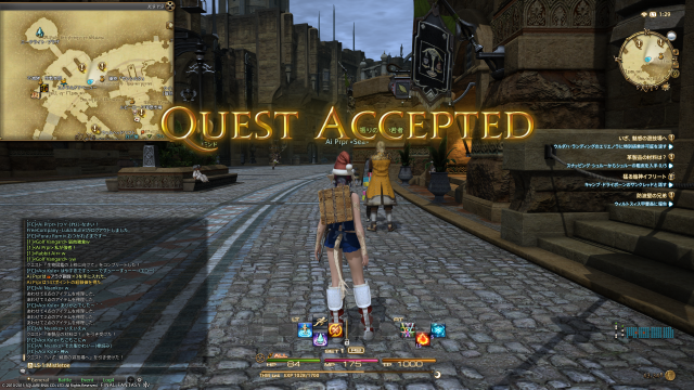 s_ffxiv_20150711_012917.png