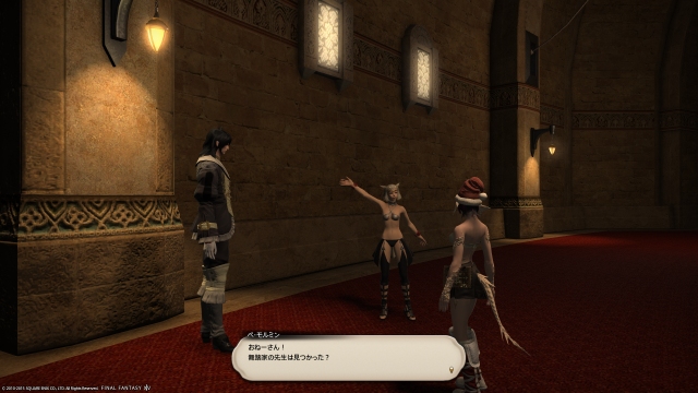s_ffxiv_20150711_232228.png