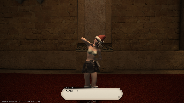 s_ffxiv_20150711_232349.png