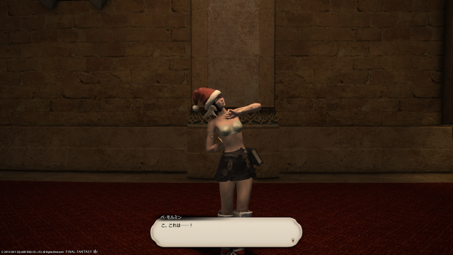 s_ffxiv_20150711_232351.png