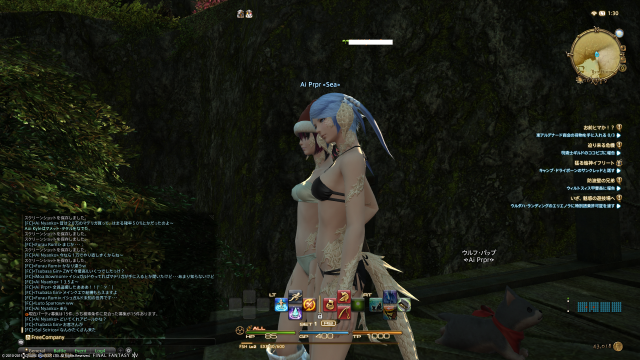 s_ffxiv_20150712_013056.png