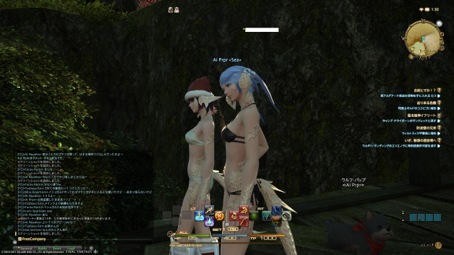 s_ffxiv_20150712_013100.png