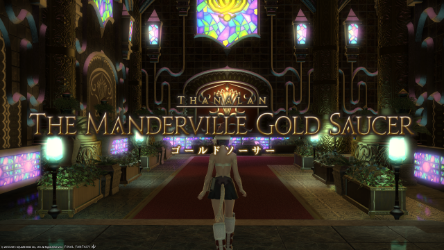 s_ffxiv_20150714_004418.png