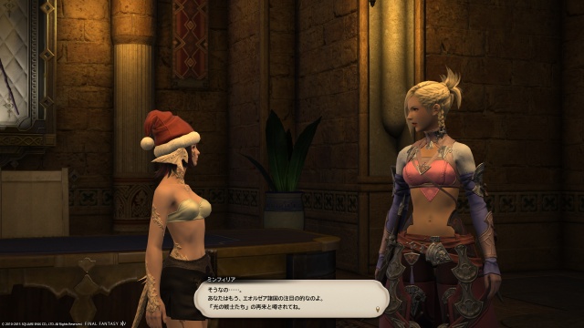 s_ffxiv_20150714_010447.png