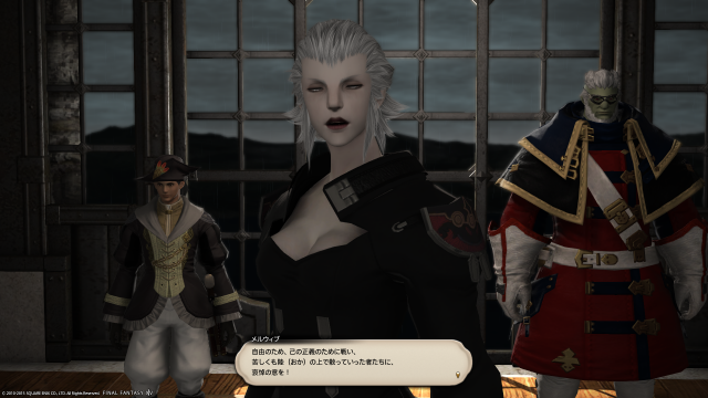 s_ffxiv_20150714_225116.png
