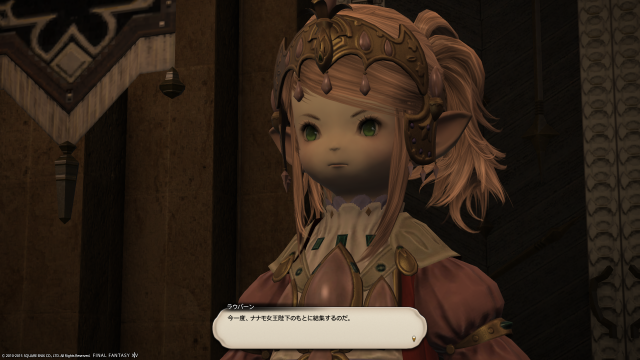 s_ffxiv_20150714_231330.png