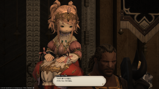 s_ffxiv_20150714_231414.png