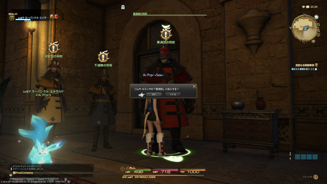 s_ffxiv_20150714_232426.png