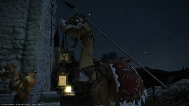 s_ffxiv_20150715_162849.png