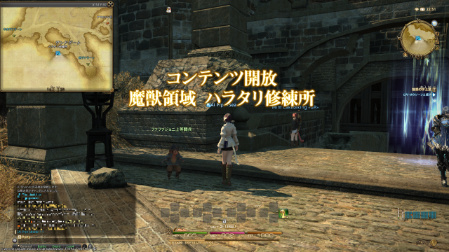 s_ffxiv_20150715_225129.png