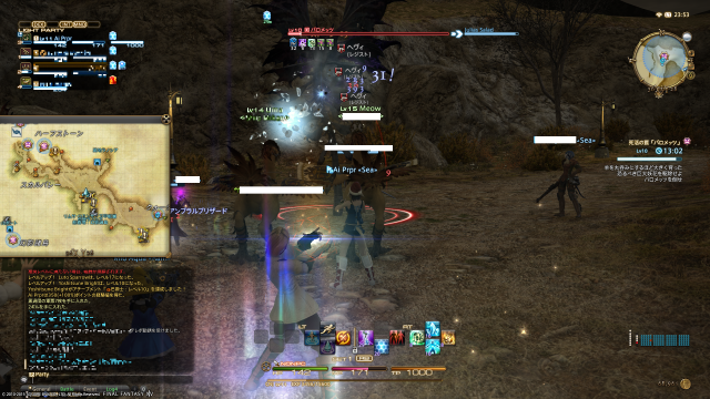 s_ffxiv_20150716_235313.png