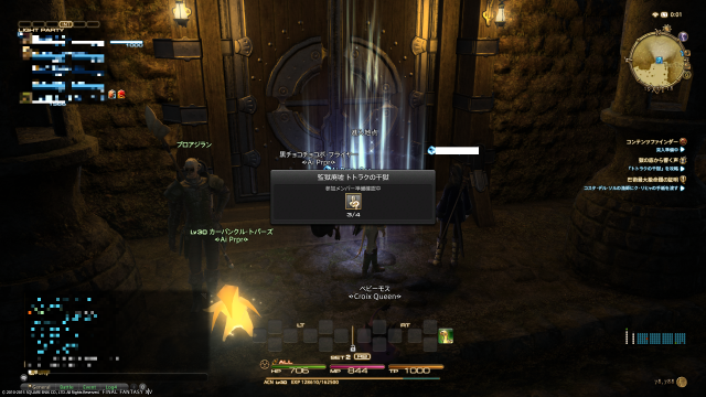 s_ffxiv_20150719_000132.png