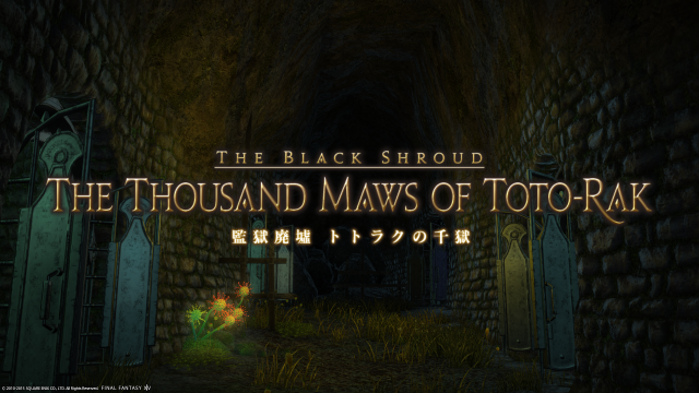 s_ffxiv_20150719_000154.png