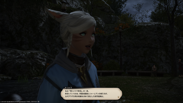 s_ffxiv_20150719_030915.png