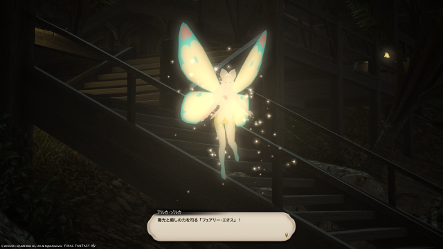 s_ffxiv_20150719_033639.png