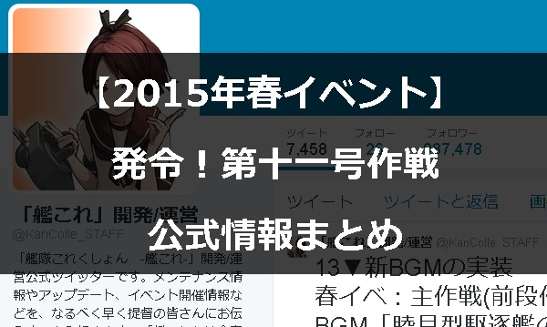 2015harue001.jpg