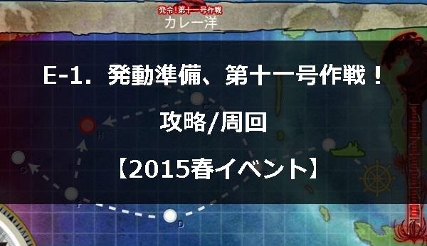 2015harue100a.jpg