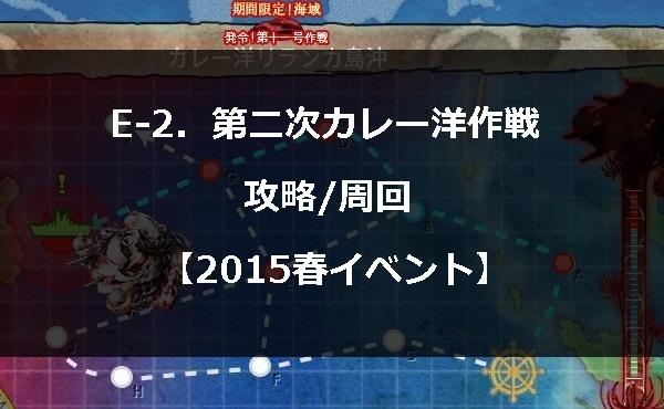 2015harue200.jpg