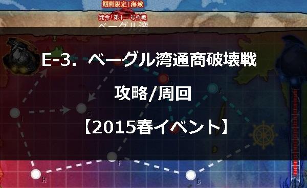 2015harue300.jpg
