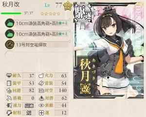 2015harue409.jpg