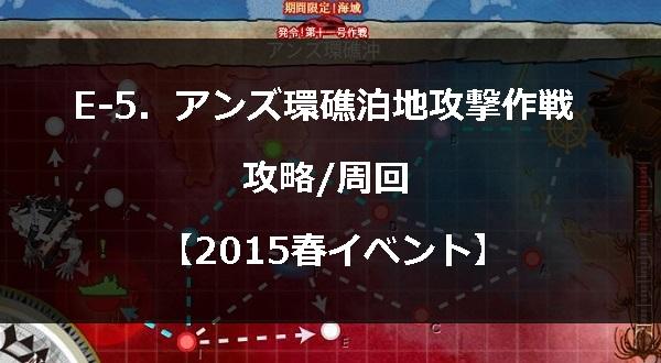 2015harue500.jpg