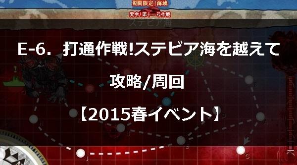 2015harue600.jpg
