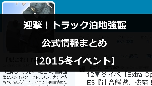 2015huyu001.jpg