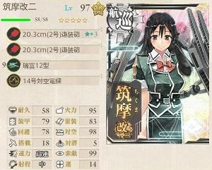 2015huyue305.jpg