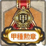 2015huyuo009.jpg