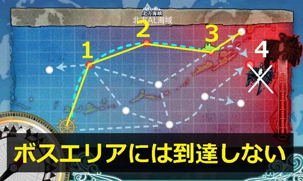 3-5-ue101.jpg