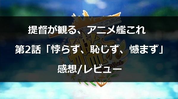anime02-000.jpg