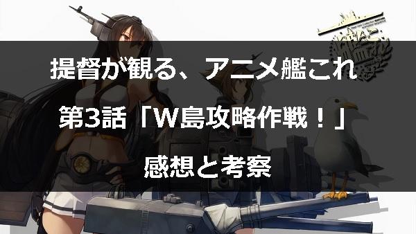 anime03-000a.jpg