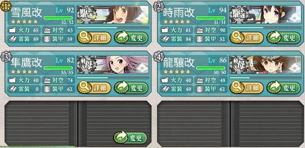 shienkan002.jpg