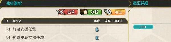 shienkan004.jpg