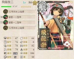 shienkan008.jpg