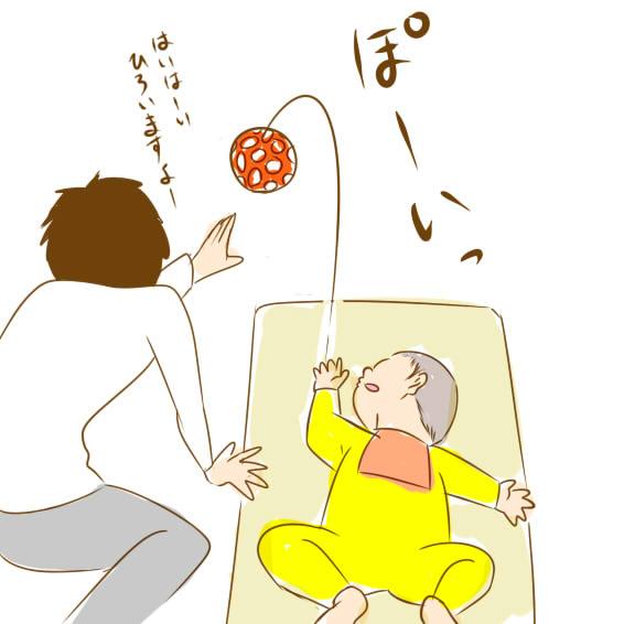オーボール拾い