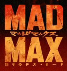 mad+max3_convert_20150712005251.png