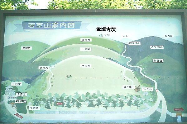 奈良若草山案内図
